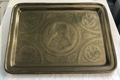 ANTIQUE PERSIAN QAJAR ISLAMIC HAND CHASED ENGRAVED BRASS TRAY c1900