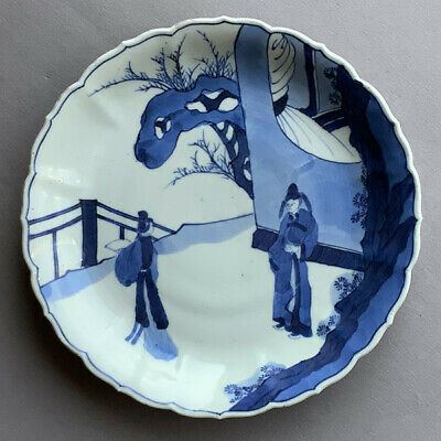 Antique Chinese Porcelain Plate Chenghua Marked Kangxi Blue & White Figures