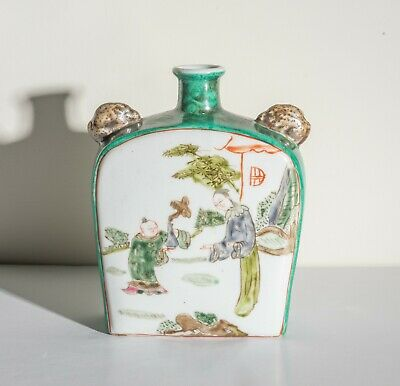 Chinese Antique/Vintage Famille Rose Water Pot,after 1900s.