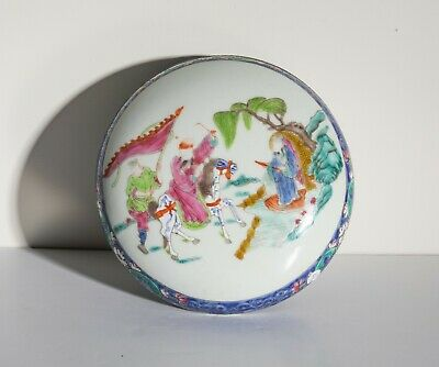 Chinese Antique/Vintage Famille Rose Porcelain Box