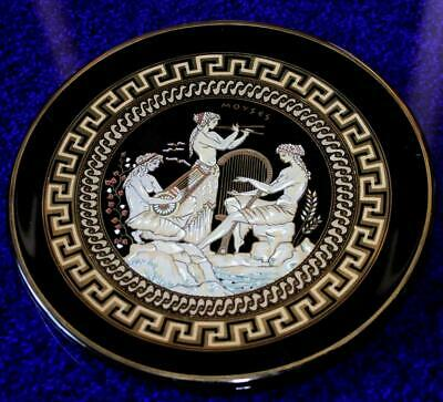 VINTAGE *DECORATIVE GREEK PLATE in 24 kt GOLD*   Hand Made in Greece