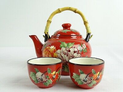 Fine Contemporary Chinese Enameled Tea Set by PIER 1 Pot 2 cups Shanghai China