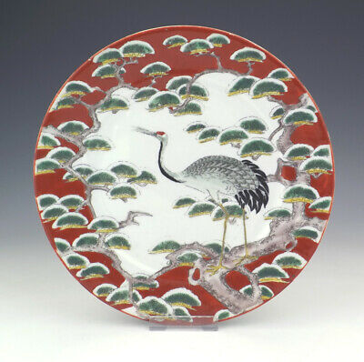 Antique Japanese Porcelain - Oriental Stork & Tree Decorated Plate - Early!