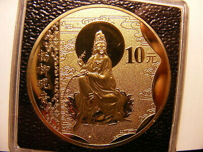 China 2016 Gold Plated 10 Yuan, Uncirculated, NOT Krause listed, Beautiful