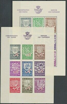 [K0267] Belgium 1941 good sheets very fine MNH perf + imperf