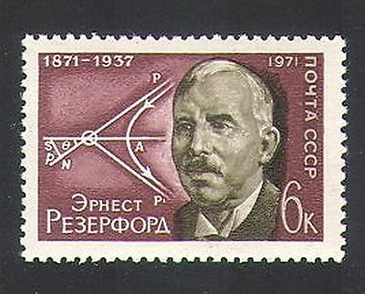 Russia 1971 Rutherford/Nuclear Science/Physics/Scientists/people 1v (n33985)