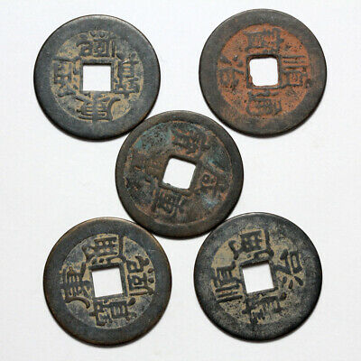 Lot Of 5 Undated Ancient Or Medieval Bronze Asia Asian Coin
