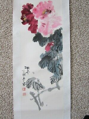Chinese vintage long painted scroll poppies poppy flowers signed Liu QiYong
