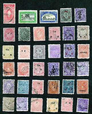 Stamp Lot Of India Travancore Anchal And Travancore Cochin (3 Scans)
