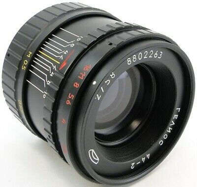 ⭐SERVICED⭐ =RAREST= MMZ-LOMO HELIOS 44-2 58mm f/2 Russian Lens Screw Mount M42