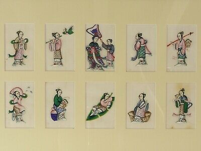 Ten Fine Chinese Miniature Rice Pith Paper Paintings Women 19Thc