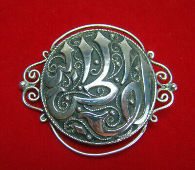19th Century Coin Silver North African Taureg Middle Eastern Arabic Pin Brooch