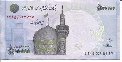 ISLAMIC REPUBLIC 500000  RIALS  P NEW . aUNC-UNC CONDITION. 6GX 29FEB