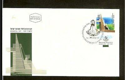 [D04_178] 1992 - Israel FDC Mi. 1219 - Memorial day of the fallen