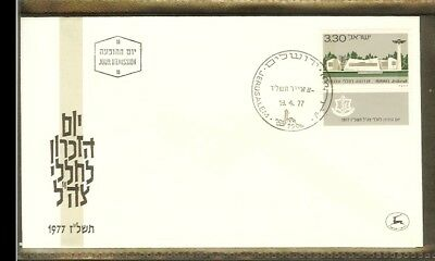 [D02_40] 1977 - Israel FDC Mi. 700 - Memorial day of the fallen