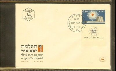 1960 - Israel FDC Mi. 216 - Buiding of first Israelic nuclear reactor [D05_868]