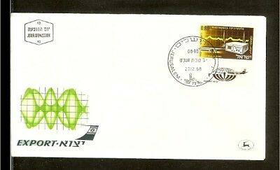 1968 - Israel FDC Mi. 412 - Airfreight - Export goods [D05_51]