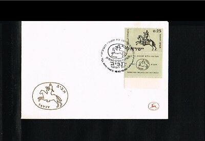 [D05_874] 1960 - Israel Cover with Mi. 221 - Stamp exhibition TAVIV