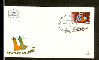 [D05_52] 1968 - Israel FDC Mi. 414 - Airfreight - Export goods