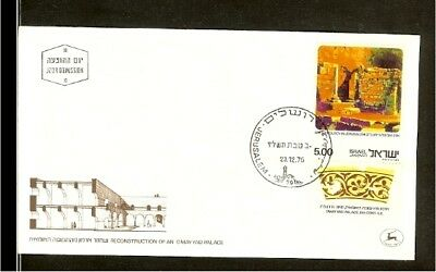 [D05_80] 1976 - Israel FDC Mi. 684 - Archaeological excavations in Jerusalem