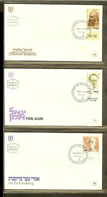 [D04_62] 1984 - Israel FDC Mi. 952-954 - Personalitys