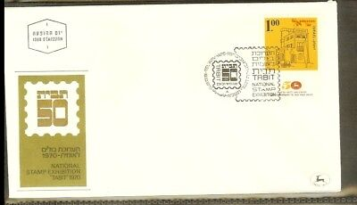 [D04_572] 1970 - Israel FDC Mi. 490 - Stamp exhibition TABIT