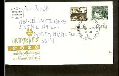 [D03_235] 1973 - Israel FDC Mi. 598-599 - Landscapes in Israel