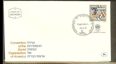 [D05_87] 1977 - Israel FDC Mi. 708 - Convention of the Zionist Organisation of A