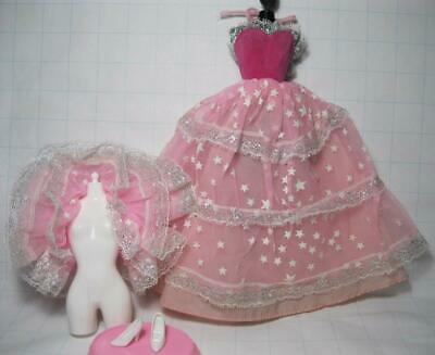 Vintage 1985 DREAM GLOW CLOTH BARBIE DOLL #2248 STAR DRESS GOWN BOA/SHOES OUTFIT