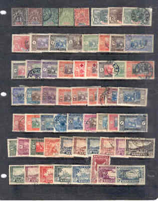oldhal-Senegal/Lot of Mint/Used