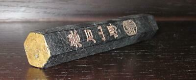 Antique Chinese Ink Stick With Character Marks & Gilt Ends