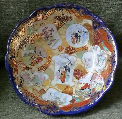 Vintage Japanese porcelain imari style bowl hand painted gold signed marked