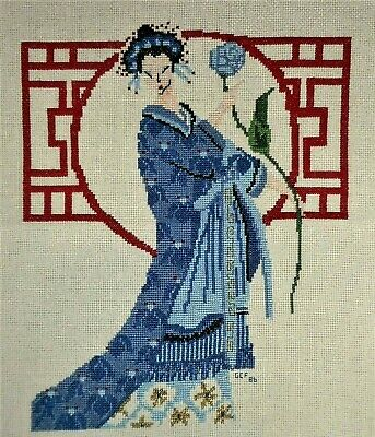 Vintage Geisha Girl Floral Kimono Asian Finished Completed Wall Art Cross Stitch