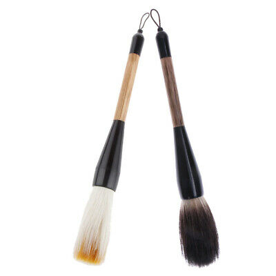 2Pcs Chinese Calligraphy Writing Brush Wolf&Goat Hair Brush Bamboo Handle