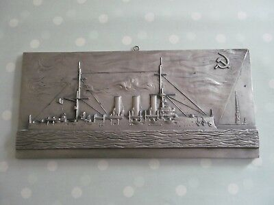 Metal Wall Plaque Of Russian Cruiser Aurora