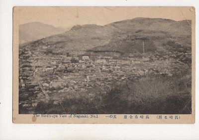 Birds Eye View Of Nagasaki Japan Vintage Postcard 376b