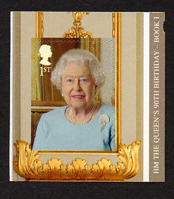 2016 SG 3834 1st NVI HM The Queen SA ex Queen's 90th Birthday Comm Bklet PM50