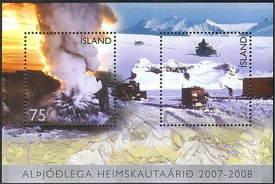 Iceland 2007 Polar Year/Volcano/Volcanic Eruption/Scientists/Nature m/s (n43887)