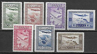 Greece stamps 1933 MI 362-368 AIRMAIL MNH VF