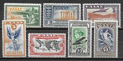 Greece stamps 1933 MI 355-361 AIRMAIL MNH VF