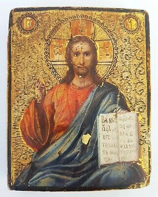 Antique 19th C Russian Hand Painted on Gold Leaf Wooden Icon of Jesus Christ