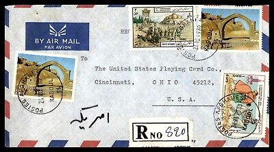Stamps Afghanistan Afghanistan 1980 Kabul Afghan Market October 24th Registered Air Mail Ad To Cin