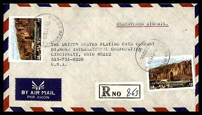 Afghanistan Middle East Afghanistan 1980 Kabul Afghan Market October 24th Registered Air Mail Ad To Cin