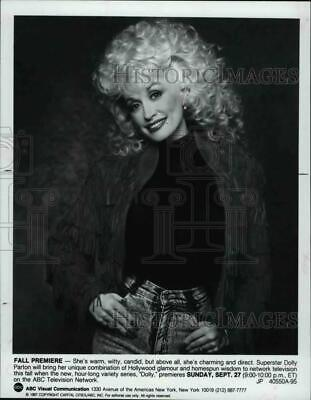 """1982 Press Photo Dolly Parton stars in variety series """"Dolly"""" on ABC - lrp06838"""