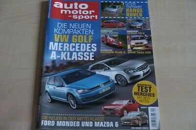 2) AMS 2012/20 - VW Up 1.0 Move up mit - Ford Focus 1.0 Ecoboo