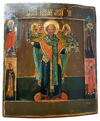 18th C Antique Russian Hand Painted Wood (Kovcheg) Icon St.Nicholas of Mozhaisk