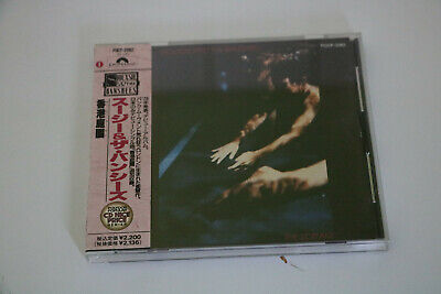 siouxsie & the banshees cd japon the scream