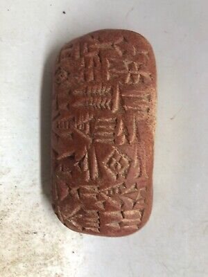 Ancient Near Eastern Tablet With Early Writing 2000bc