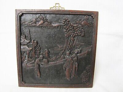 Antique Chinese Hand-Carved Wooden Panel.