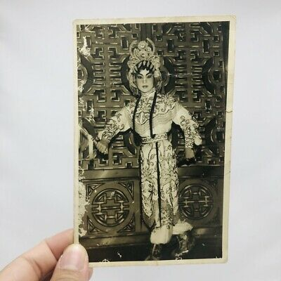 Vintage China Photo Picture Beijing Opera Woman Dance Collectible 1930's Antique